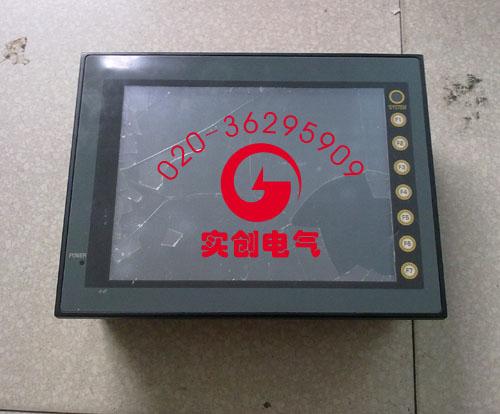 富士触摸屏UG330H—VS4维修