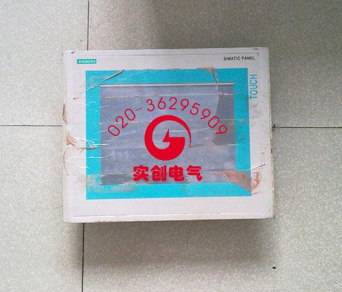 西门子TP270触摸屏维修500logo.jpg