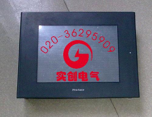 普洛菲斯GP2500系列触摸屏维修