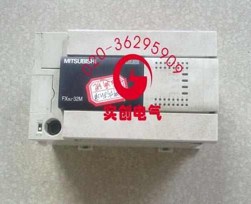 三菱FX3U—32MR维修