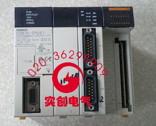 欧姆龙PLC-CPU单元CQM1H-CPU51维修