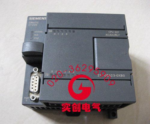 西门子S7-200 CPU221维修